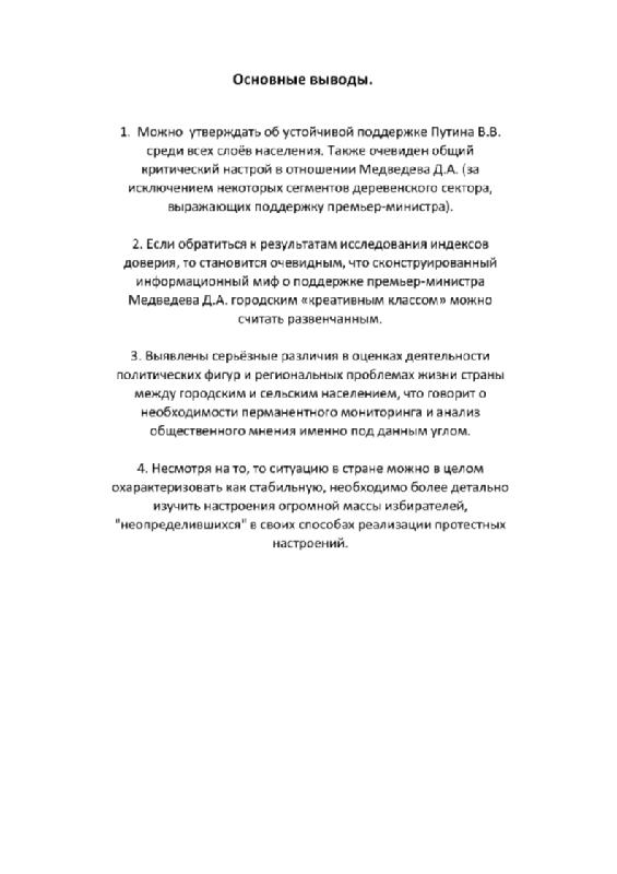 list_14